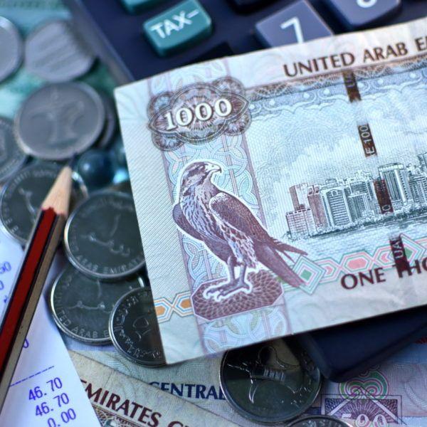 währung dubai in chf