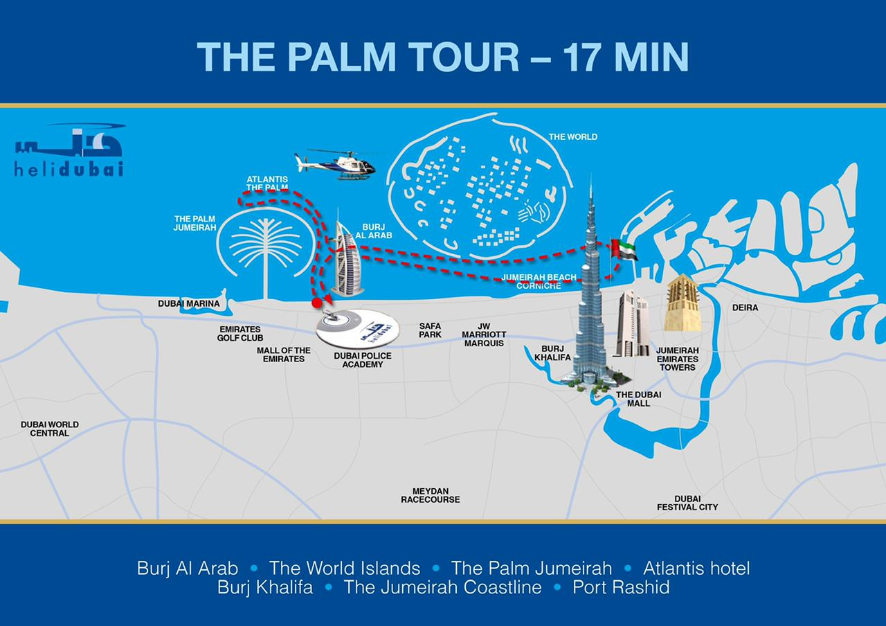 heli Dubai ICONIC TOUR 12min | Dubai Premium TOURS